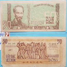 tiền giấy rơm nam bộ