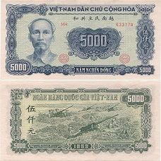 5000đ 1951