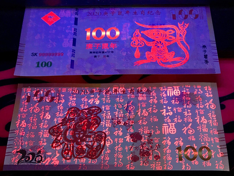 tiền con chuột macao 100