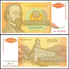 tiền nam tư 5 tỷ dinara