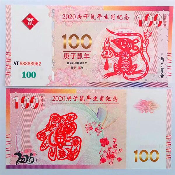 tiền chuột macao 100
