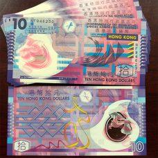 10 đô la hồng kong