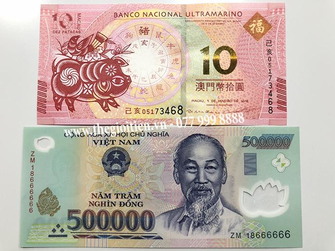 tiền lợn macao 10 patacas