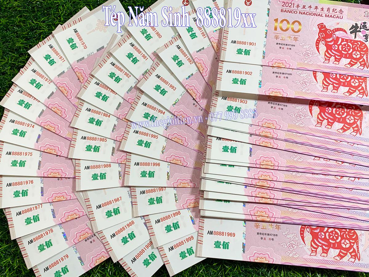 Tiền 100 macao năm sinh