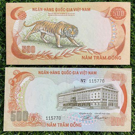 tiền hình con hổ việt nam 1972