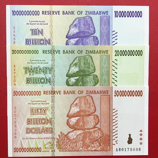 bộ tiền zim 10,20,50 tỷ